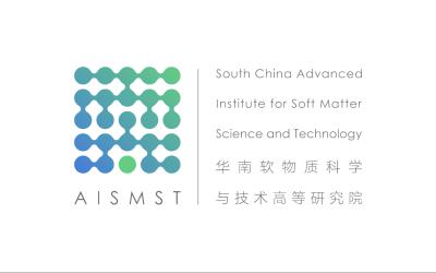 华南软物质研究院