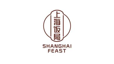 上海饭局文化类LOGO设计