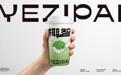 椰智π品牌logo設計