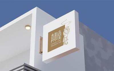 真和堂香艺品牌VI设计