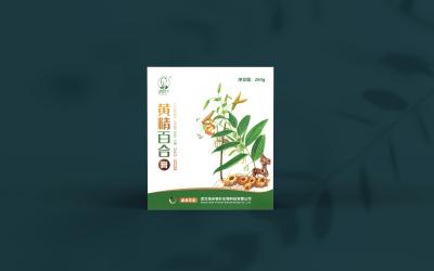 邵权武-黄精百合膏