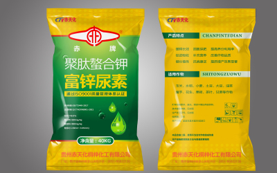 赤天化富锌尿素品牌包装设计