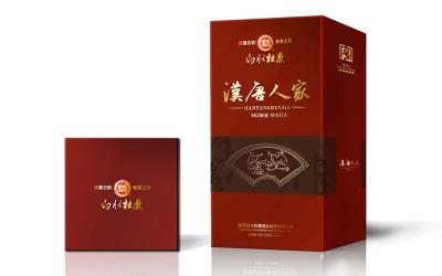 杜康汉唐酒祖品牌包装设计