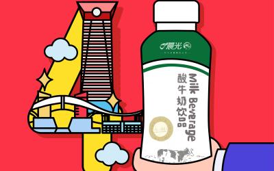 晨光牛奶40周年海报