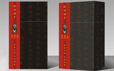 楚茗春茶叶包装设计