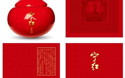 茶叶包装设计--宁红