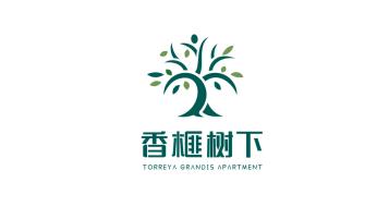 香榧树下公寓LOGO设计