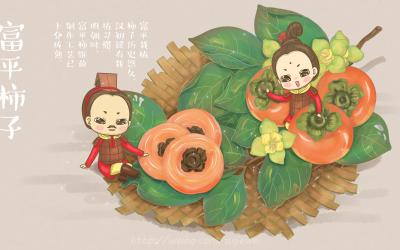陕西水果特产手绘