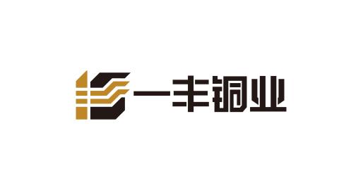 一丰铜业工业制造类商标设计