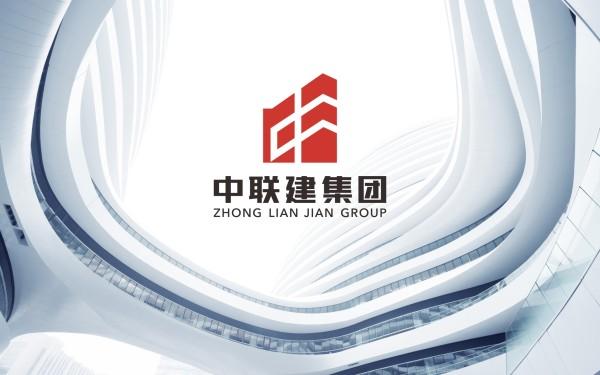 中联建集团品牌设计