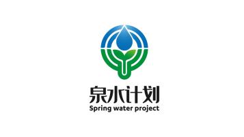 泉水计划饮品LOGO设计
