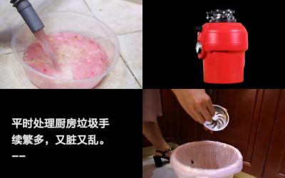 星玛食物垃圾处理器安装指南