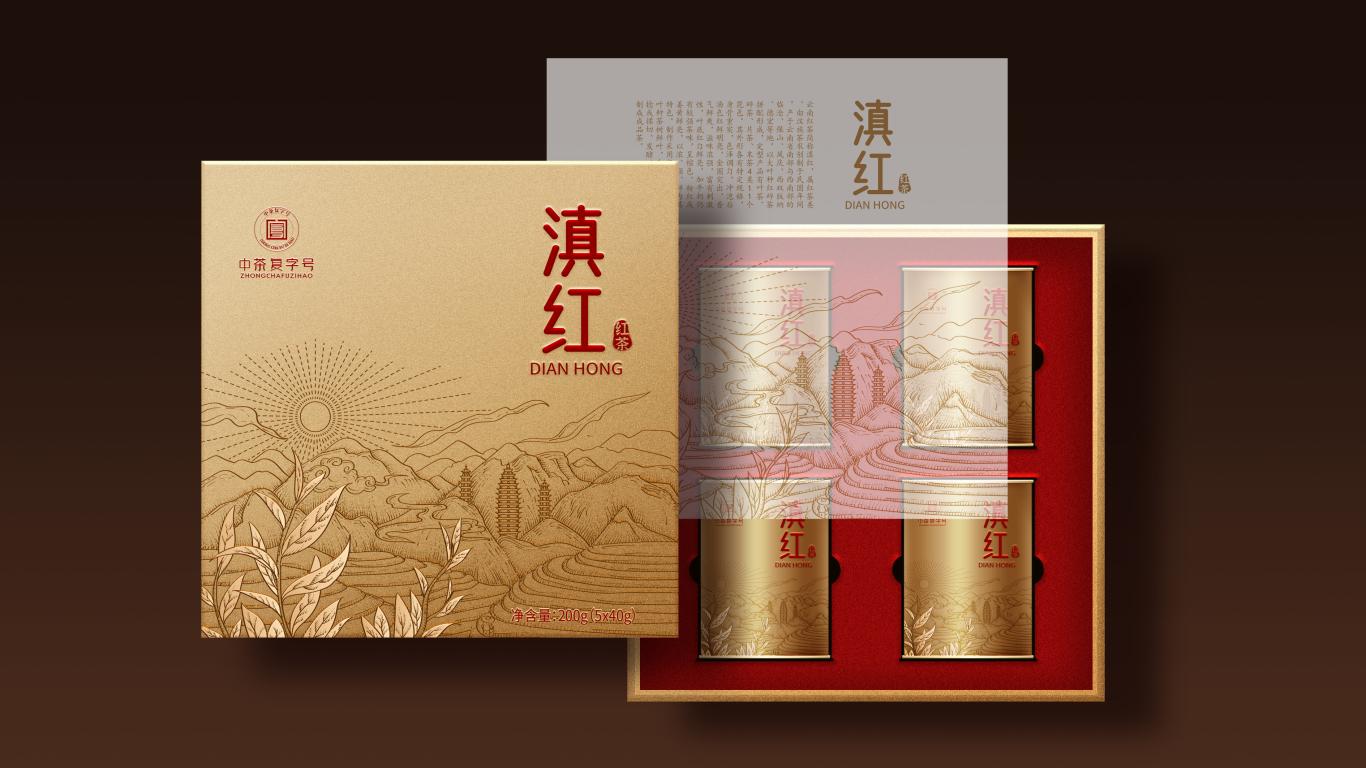 滇红茶叶包装设计中标图0