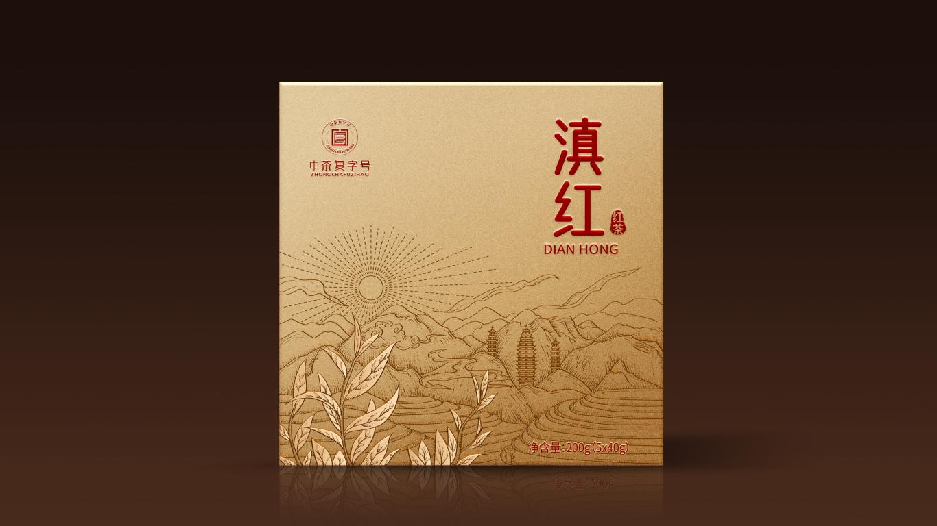 滇红茶叶包装设计中标图2
