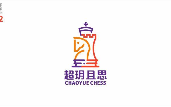 超玥且思象棋培训