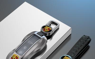 车钥匙壳渲染详情