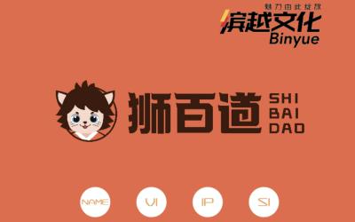 狮百道-日料餐饮-品牌全案