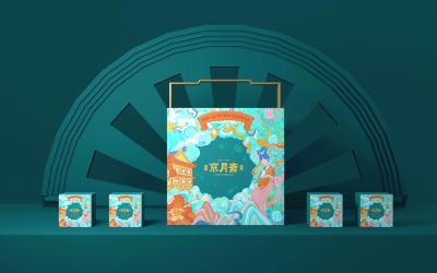 京乐斋月饼包装盒设计