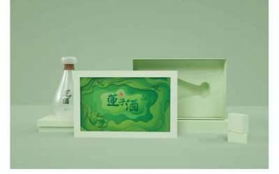 广昌莲子酒包装设计