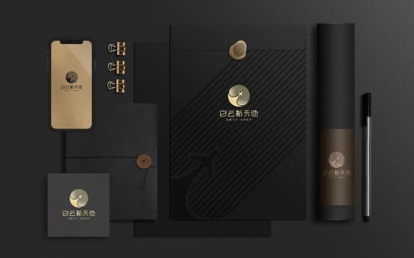 『白云新天地』地产全案 品牌包装 企业VI设计