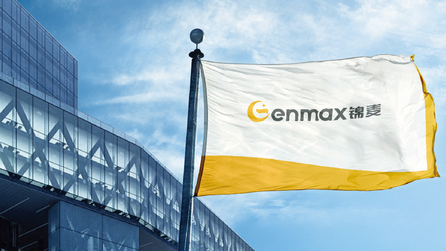 genmax 錦麦综合贸易企业LOGO设计中标图6