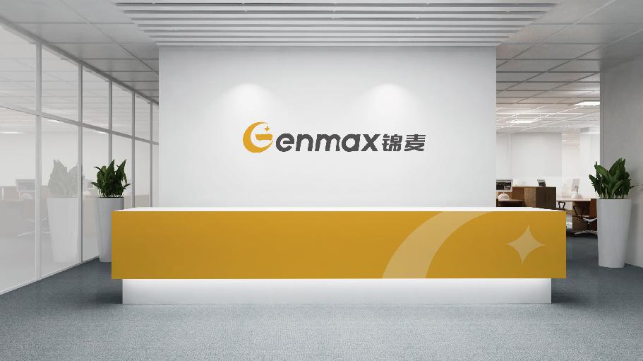 genmax 錦麦综合贸易企业LOGO设计中标图8