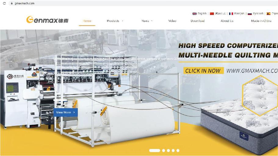 genmax 錦麦综合贸易企业LOGO设计中标图7