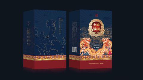 土家福酒包装设计