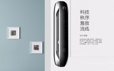 流线型智能门锁设计