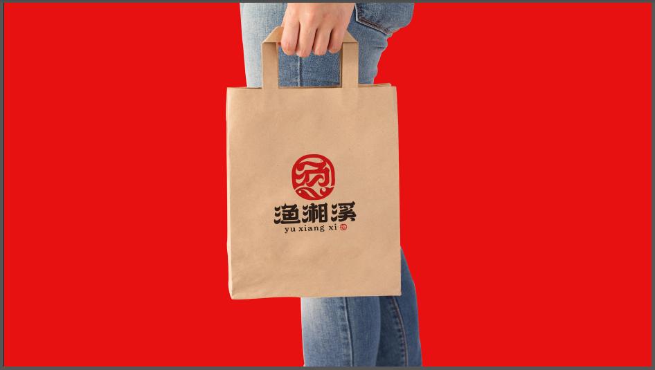 渔湘溪餐饮类商标设计中标图8