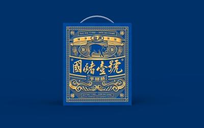 华尚手掰香肠包装设计