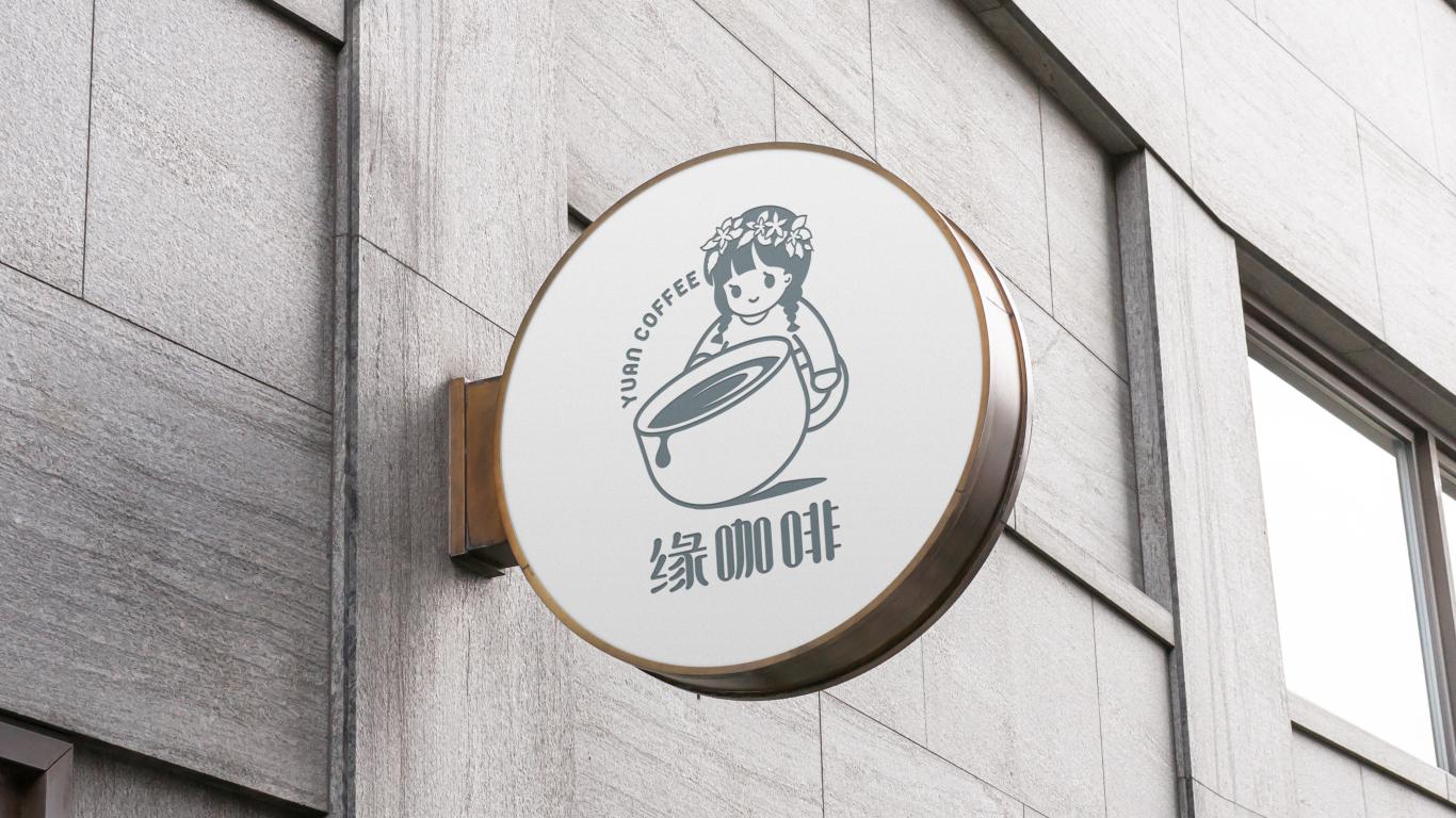 缘咖啡LOGO设计中标图4