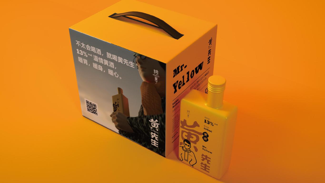 黄先生黄酒品牌VI设计及品牌定位图27