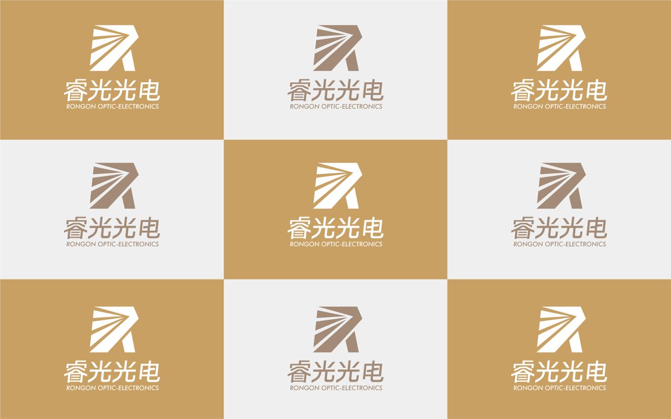 睿光光电高科技产品的logo标志vi设计图8