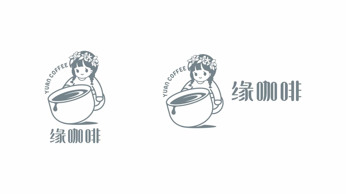 缘咖啡LOGO设计中标图0