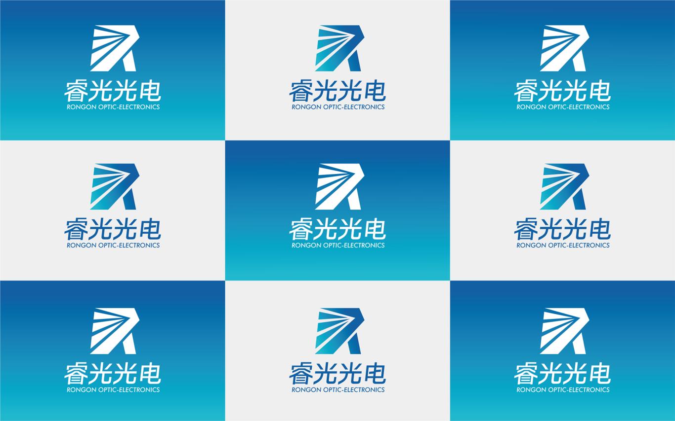 睿光光电高科技产品的logo标志vi设计图5