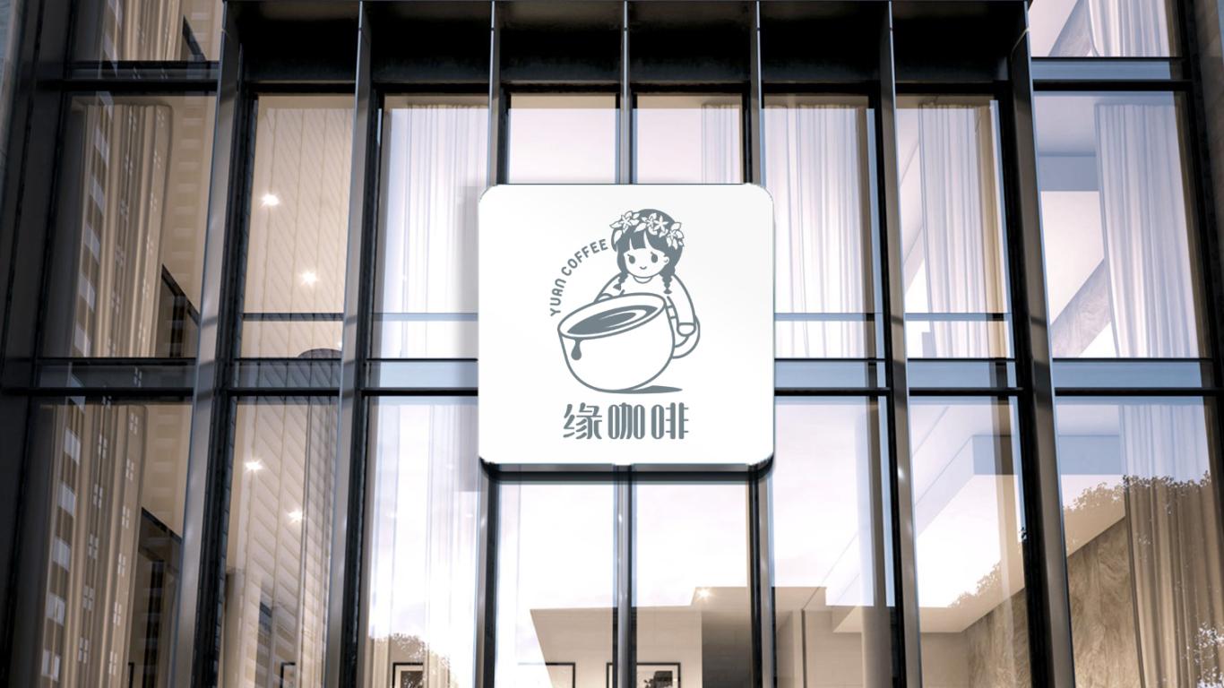 缘咖啡LOGO设计中标图5