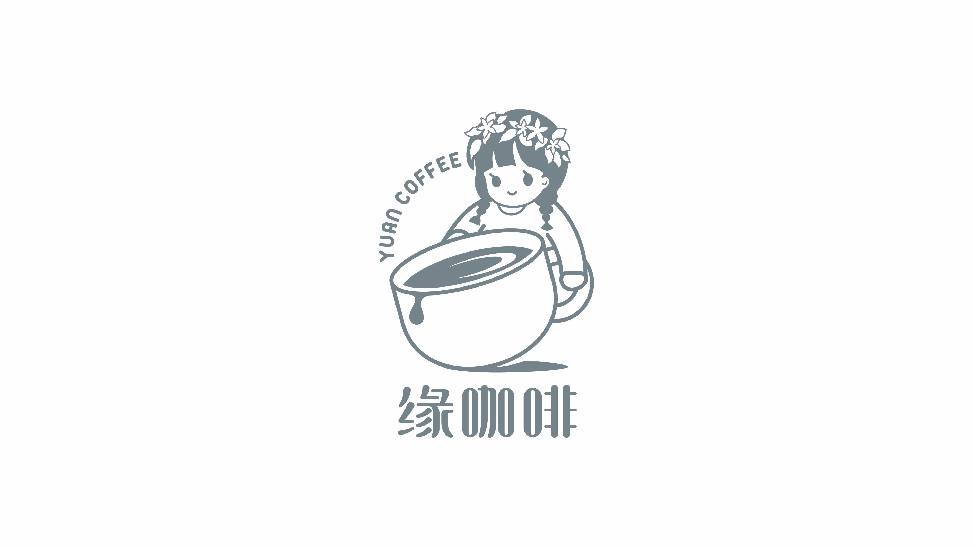 缘咖啡LOGO设计
