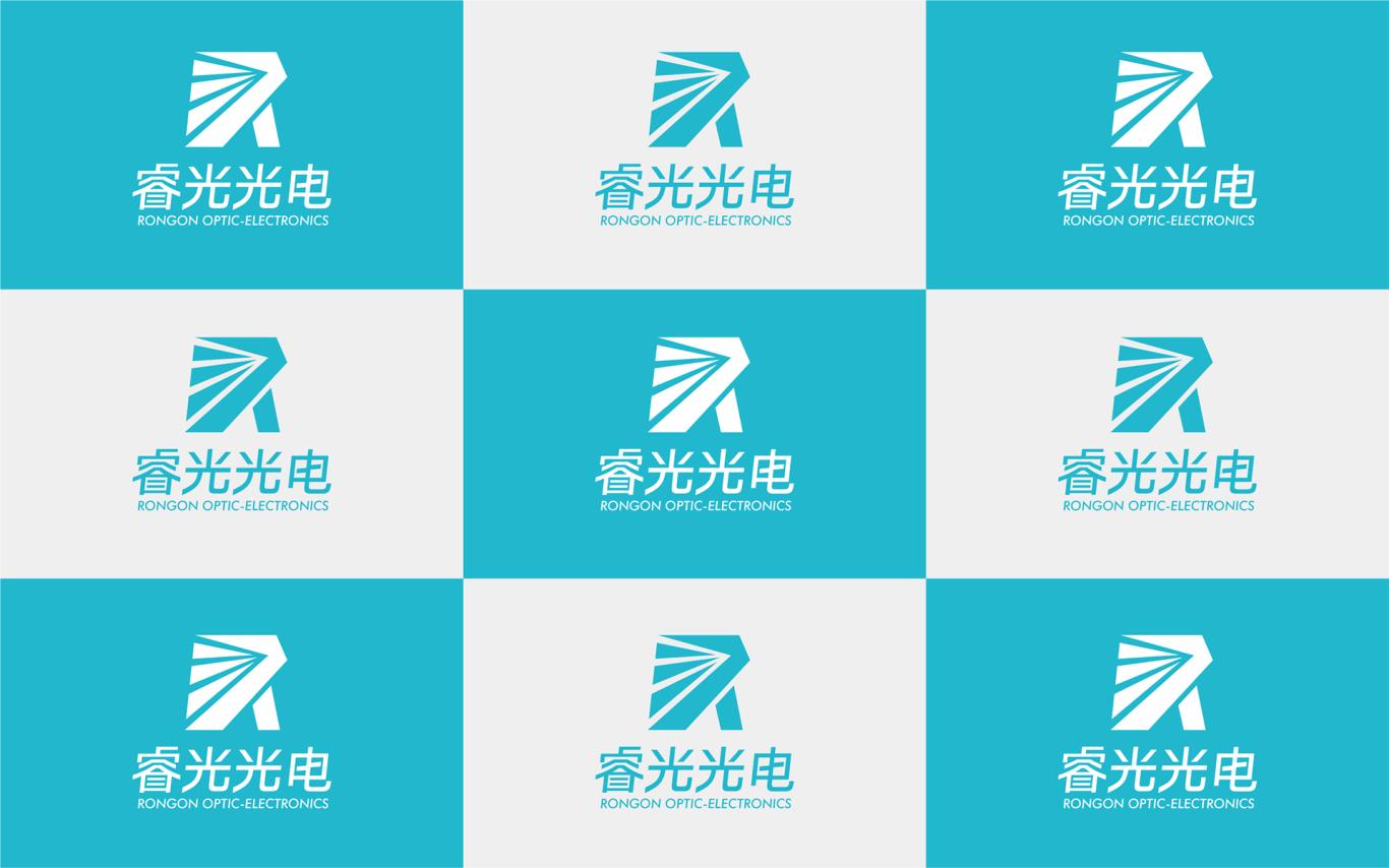 睿光光电高科技产品的logo标志vi设计图7