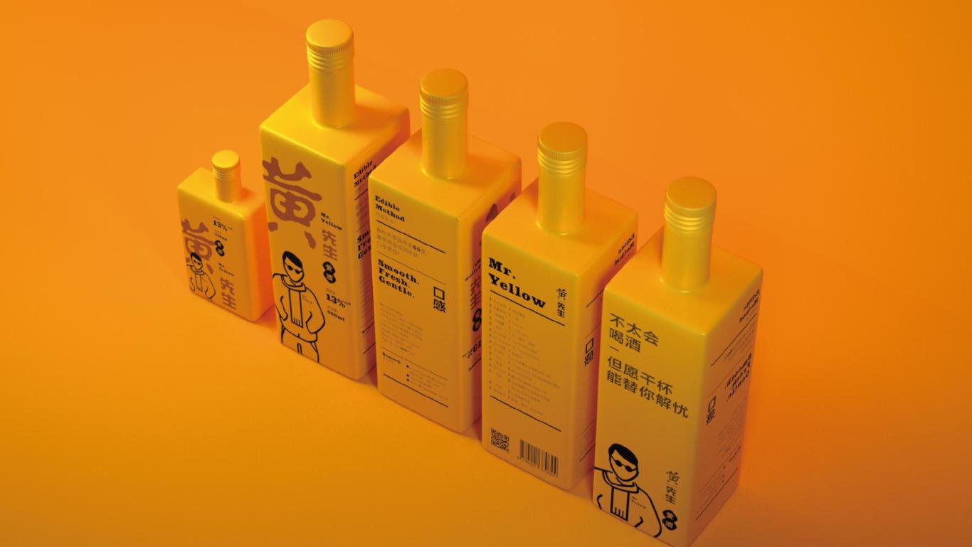 黄先生黄酒品牌VI设计及品牌定位图13