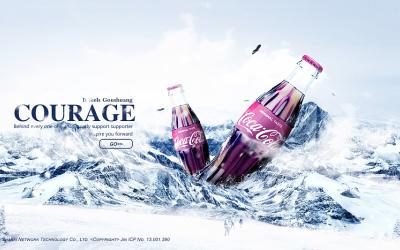 可口可乐PC端页面设计