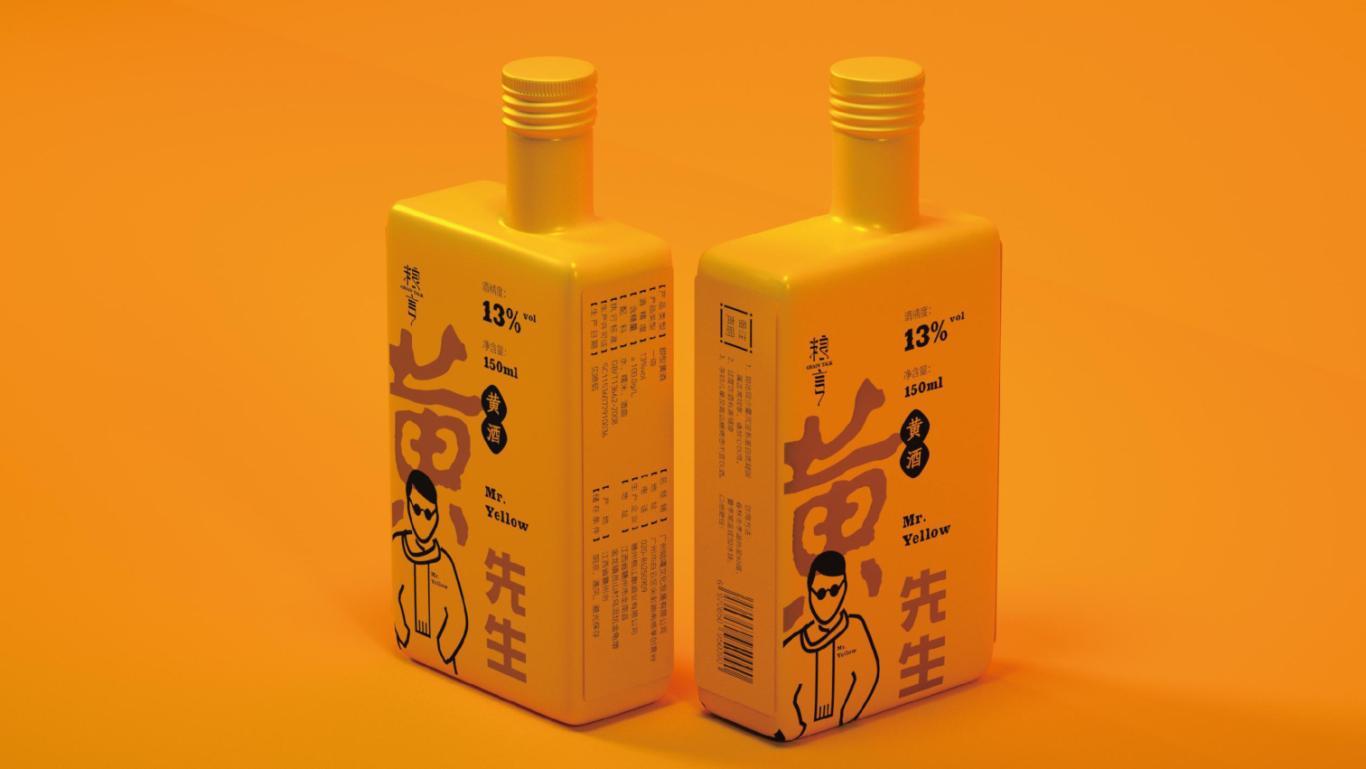 黄先生黄酒品牌VI设计及品牌定位图6