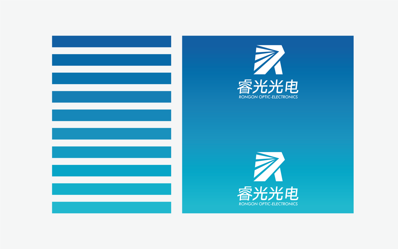 睿光光电高科技产品的logo标志vi设计图4