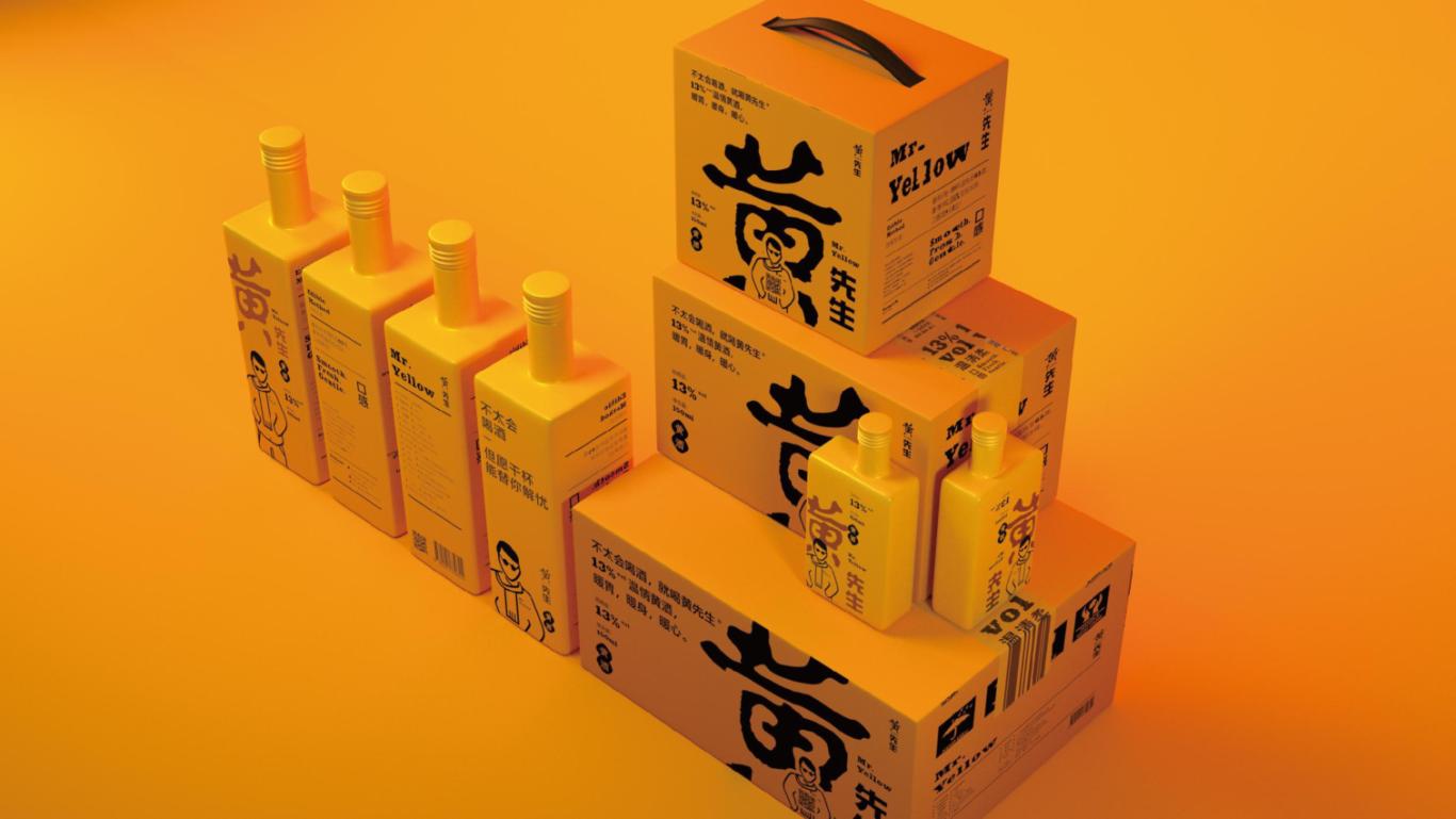 黄先生黄酒品牌VI设计及品牌定位图24