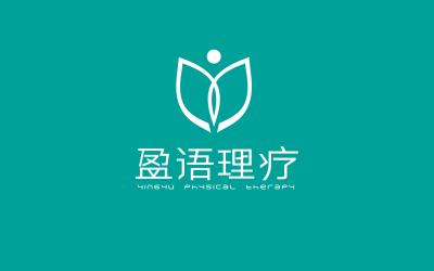 盈语理疗养生护理品牌logo标...