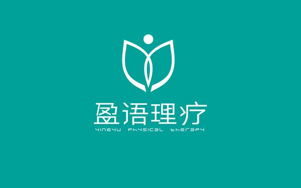 盈语理疗养生护理品牌logo标志VI设计