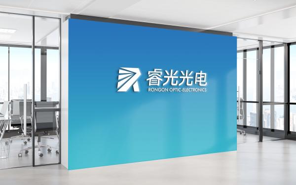睿光光电高科技产品的logo标志vi设计