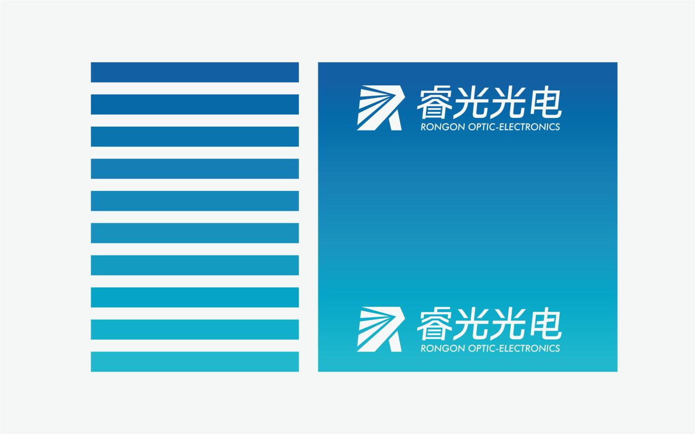 睿光光电高科技产品的logo标志vi设计图3