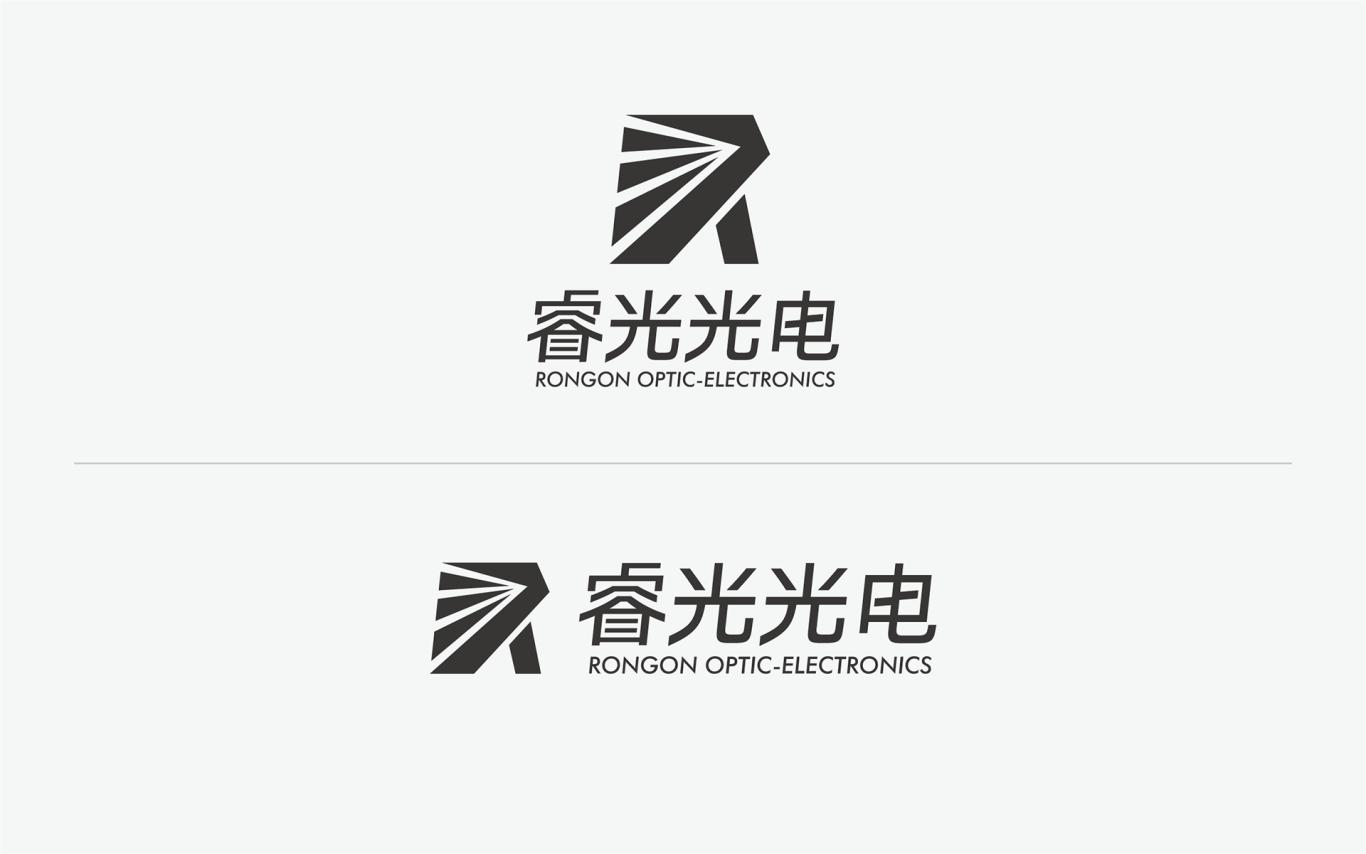 睿光光电高科技产品的logo标志vi设计图1