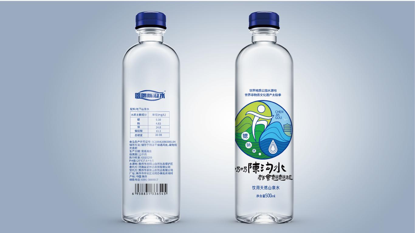 喝喝陈沟水饮用水包装设计中标图4